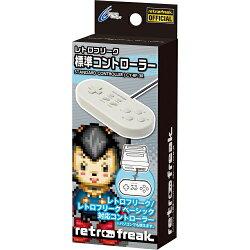 【発売日未定】レトロフリーク 標準コントローラー グレー
