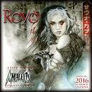 Fantasy Art of Royo Calendar