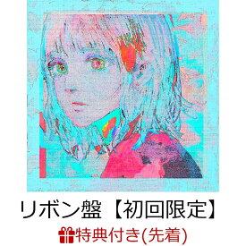 【先着特典】Pale Blue (リボン盤 7inch紙ジャケ+CD+DVD)【初回限定】(Pale Blueフレグランス) [ 米津玄師 ]