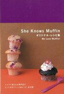 【バーゲン本】She Knows Muffin オリジナル・レシピ集