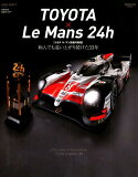 TOYOTA × Le MANS 24h 転んでも這い上がり続けた33年 (SAN-EI MOOK auto sport特別編集)