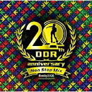 DanceDanceRevolution 20th Anniversary Non Stop Mix Mixed by DJ KOO