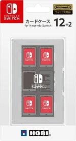 カードケース12+2 for Nintendo Switch ホワイト