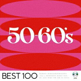 50-60's -ベスト100- [ (V.A.) ]