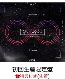 """【先着特典】GOT7 Japan Tour 2019 """"Our Loop"""" 初回生産限定盤 (ライブフォトポストカード 全7枚セット) [ GOT7 ]"""