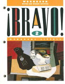 Bravo 2 Workbook: Writing and Reading Activities