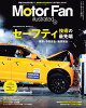 Motor Fan illustrated(Vol.145)