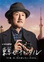 東京センチメンタル Blu-ray BOX【Blu-ray】 [ 吉田鋼太郎 ]
