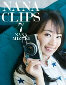 NANA CLIPS 7【Blu-ray】