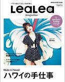 LeaLea(vol.15(SUMMER 2)