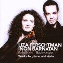 【輸入盤】ヴァイオリン・ソナタ第10番、他 フェルシュトマン(ヴァイオリン)バルタナン(ピアノ)