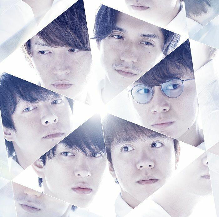 crystal (通常盤) [ 関ジャニ∞ ]