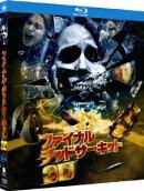 ファイナル・デッドサーキット 3Dプレミアム・エディション 【3D Blu-ray】
