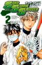 SAND STORM SLUGGER(2) (少年チャンピオンコミックス) [ 高嶋栄充 ]