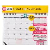 U248 4月始まりNOLTYカレンダー卓上48 ([カレンダー])