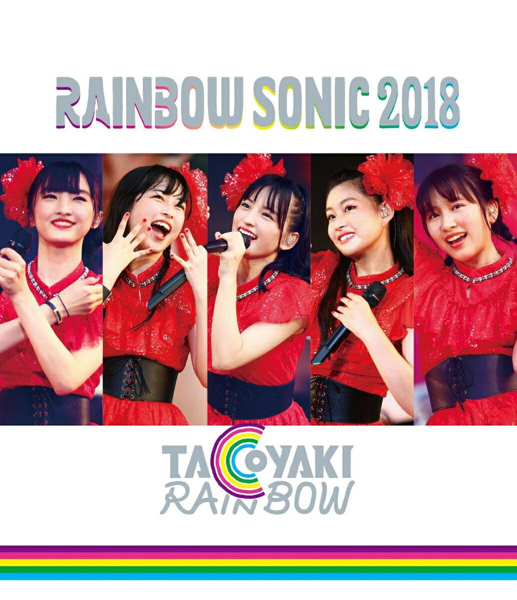 RAINBOW SONIC 2018【Blu-ray】 [ たこやきレインボー ]