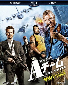 特攻野郎Aチーム THE MOVIE<無敵バージョン>【Blu-ray】 【初回生産限定】