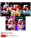 【先着特典】【セット組】B'z SHOWCASE 2020 -5 ERAS 8820-Day1~5【Blu-ray】(B'z SHOWCASE 2020 -5 ERAS 8820- オ…
