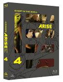 攻殻機動隊ARISE 4<最終巻>【Blu-ray】