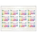 B3ポスターカレンダー[年度版] カラー