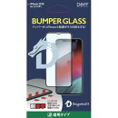Deff BUMPER GLASS for iPhone XR Dragontrail 通常