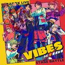 """【楽天ブックス限定先着特典】Paradox Live Stage Battle """"VIBES"""" (ジャケットステッカー) [ BAE×悪漢奴等 ]"""