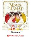 【先着特典】ももたまい婚 LIVE Blu-ray(B3サイズポスター付き)【Blu-ray】 [ ももたまい ]