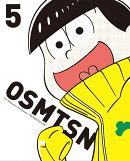おそ松さん第2期 第5松 DVD