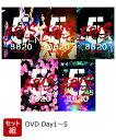 【セット組】B'z SHOWCASE 2020 -5 ERAS 8820-Day1~5 [ B'z ]