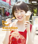 Do The Vacation【Blu-ray】