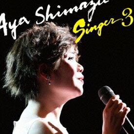 SINGER3 [ 島津亜矢 ]