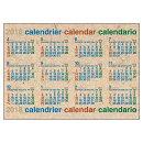 B3ポスターカレンダー[年度版] ナチュラル