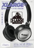 XLARGE BluetoothヘッドホンBOOK ([バラエティ])