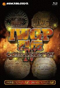 IWGP烈伝COMPLETE-BOX 4 1995年第17代IWGP王者誕生〜2001年第27代IWGP王者誕生【Blu-ray-BOX】【Blu-ray】 [ 橋本真也 ]