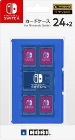 カードケース24+2 for Nintendo Switch ブルー