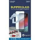 Deff BUMPER GLASS for iPhone XR Dragontrail ブルーライトカット