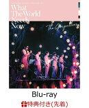"""【先着特典】ゴスペラーズ坂ツアー2018〜2019 """"What The World Needs Now""""(オリジナルステッカー付き)【Blu-ray】"""