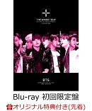 【楽天ブックス限定先着特典】2017 BTS LIVE TRILOGY EPISODE III THE WINGS TOUR 〜JAPAN EDITION〜(初回限定盤)(B…