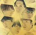 【予約】crystal (期間限定ー多謝台湾ー盤 CD+DVD)