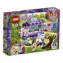 レゴ(LEGO)フレンズ エマのお絵かきワゴン 41332