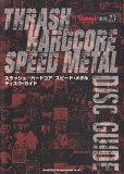 スラッシュ/ハードコア/スピード・メタルディスク・ガイド (BURRN!叢書)