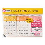 U250 4月始まりNOLTYカレンダー卓上52 ([カレンダー])