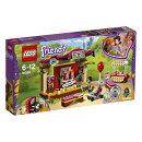 レゴ(LEGO)フレンズ アンドレアのくるくるステージショー 41334