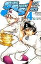 SAND STORM SLUGGER(4) (少年チャンピオンコミックス) [ 高嶋栄充 ]