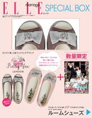ELLE mariage No.30 × Pretty You LONDON ルームシューズ 特別セット