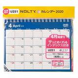 U251 4月始まりNOLTYカレンダー卓上57 ([カレンダー])