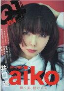 Quick Japan 154