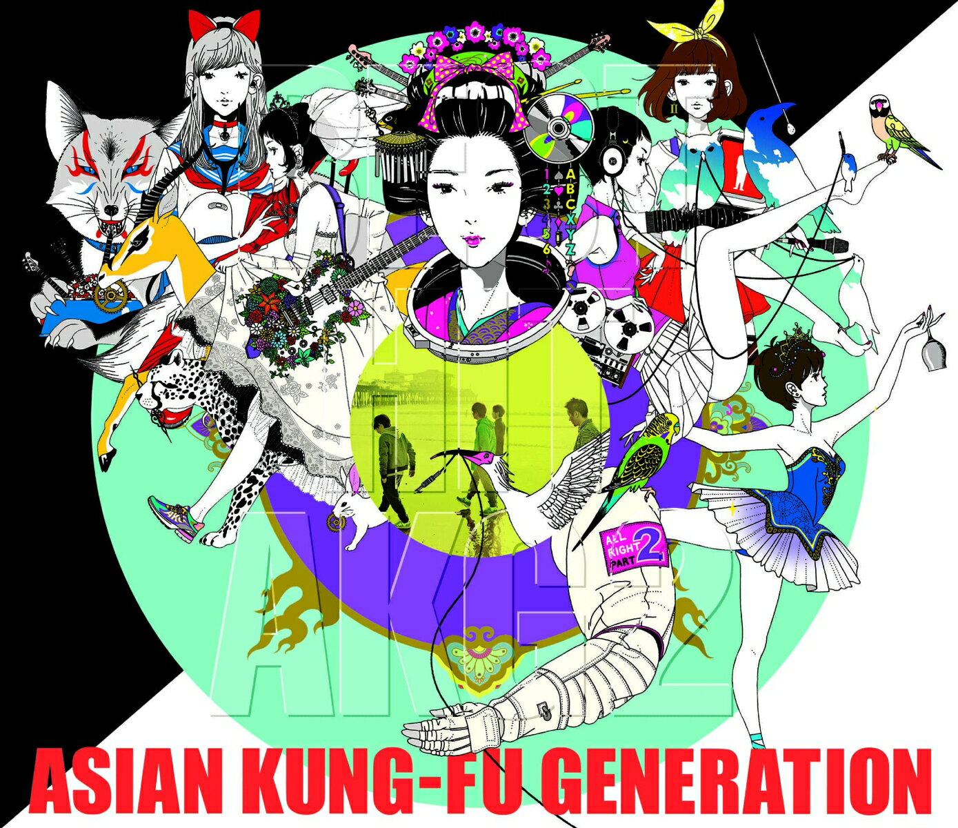 BEST HIT AKG 2 (2012-2018) (初回限定盤 CD+DVD) [ ASIAN KUNG-FU GENERATION ]