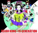 BEST HIT AKG 2 (2012-2018) (初回限定盤 CD+DVD) [ ASIAN KUNG-FU GENERATION ]