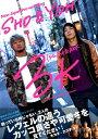 3K New Japan Pro-wrestling S (TOKYO NEWS MOOK) [ 藤本和典 ]